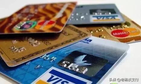 信用卡滞纳金怎么算的?信用卡滞纳金怎么还?
