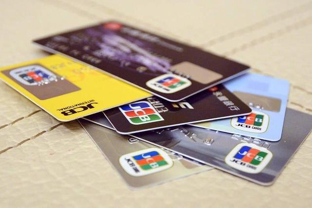 信用卡被突然降额,你知道为什么吗?
