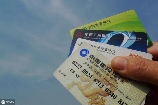 信用卡欠款8年没人催了,是不是就不用还了?