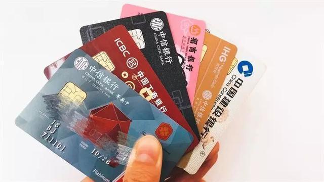 信用卡申请下卡成功后不激活、不注销会怎么样?有哪些影响