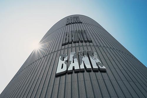 2019各大银行存款利率出炉,这家银行存款利率最高!