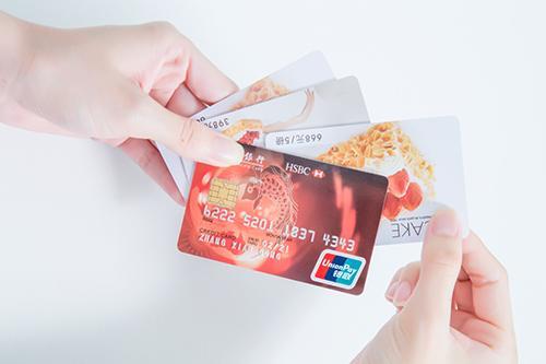 信用卡透支的后果有多可怕,看了这个就知道了