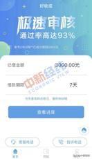 """""""714高炮""""从业者揭露:公司背后""""金主""""月回报率近25%"""
