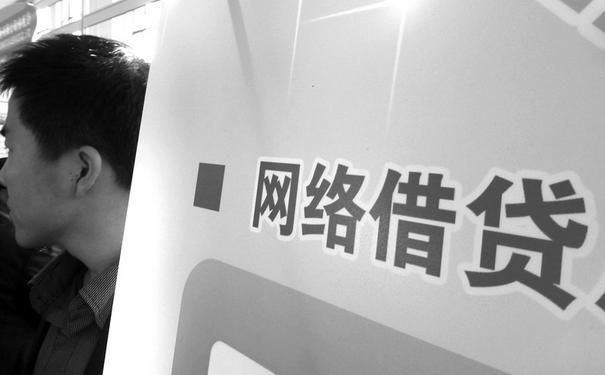 """网络借条平台凶猛:""""今借到""""惊现5000%年化利率"""