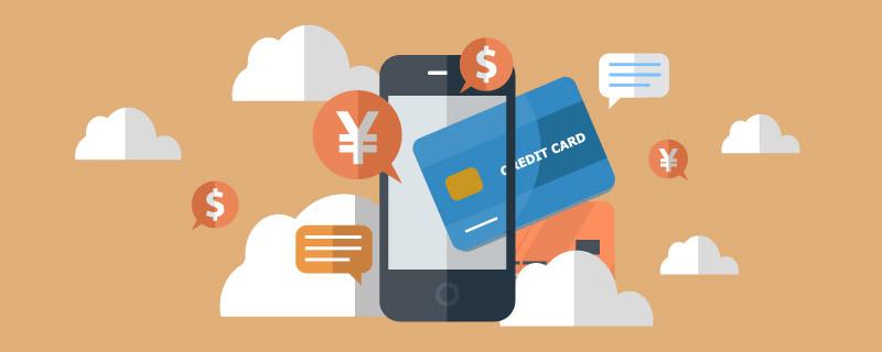 光大银行信用卡还款宽限期?
