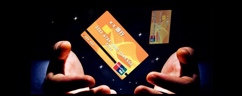 工商故宫信用卡额度多少?