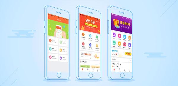 手机贷款软件哪个好用?2019年新上线了几个!