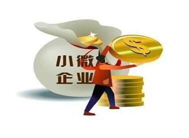 [小微企业贷款技巧]小微企业向银行申请贷款的技巧有哪些
