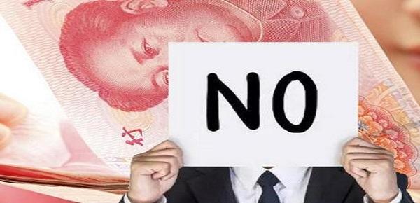 好人贷被秒拒的原因是什么?本文可以帮你提高申贷成功率!