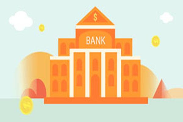 建行税易贷申请条件,如何申请更容易通过