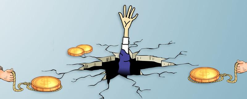 拍拍贷淘宝授权安全吗?