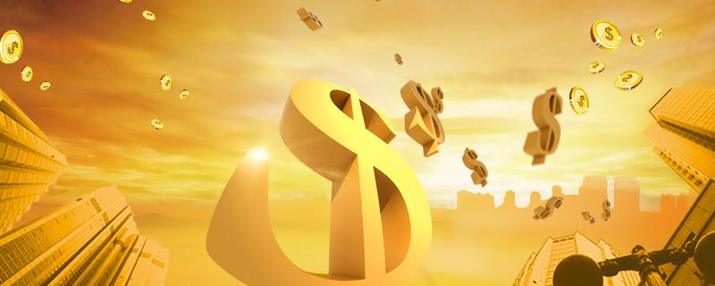 房贷利率为什么要上浮?