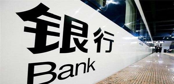 新网银行好人贷有额度为什么不能借款使用?原因有这几个!
