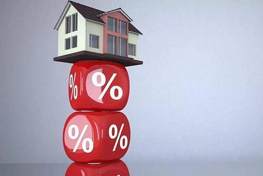 [房屋抵押贷款]申请房屋抵押贷款的优势和劣势是什么
