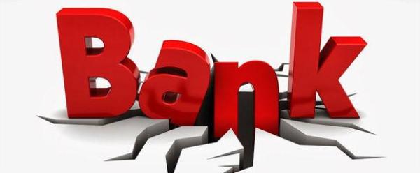 工商银行个人家居消费贷款怎么样以及如何办理?