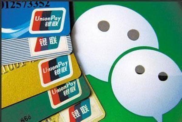 信用卡绑微信能消费吗及交易失败原因介绍?可能是它们造成的!