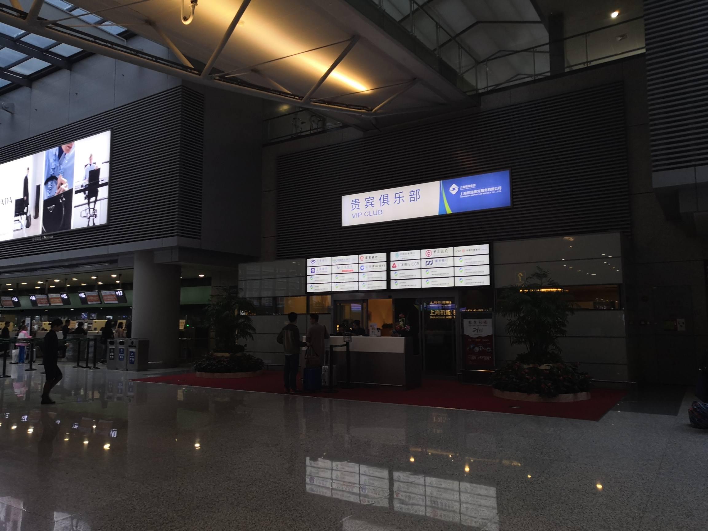 跟风申请的国寿白,上海虹桥T2权益使用体验