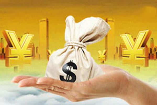 借款钱包靠谱吗,想借钱的朋友了解一下