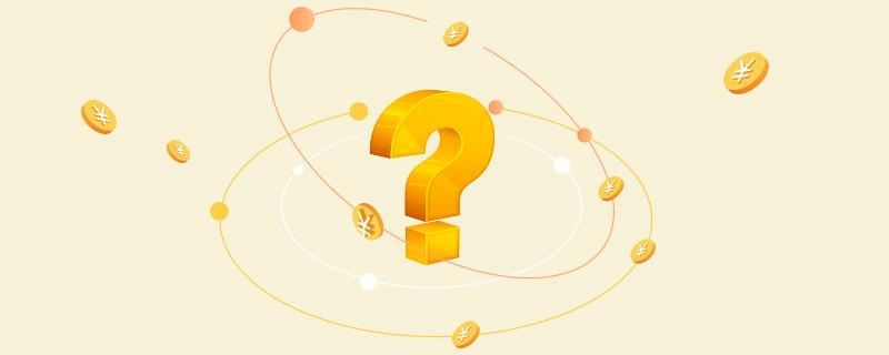 拍拍贷流标是什么意思?