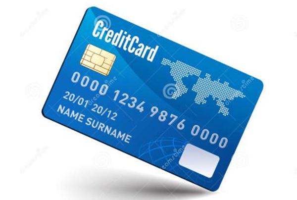 [信用卡临时额度]信用卡临时额度提额范围及其优缺点介绍!
