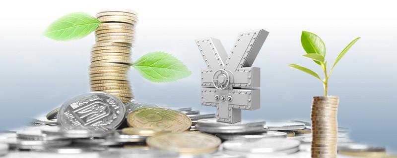 农商银行贷款利息多少?