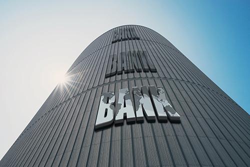 在银行购买理财产品有风险吗