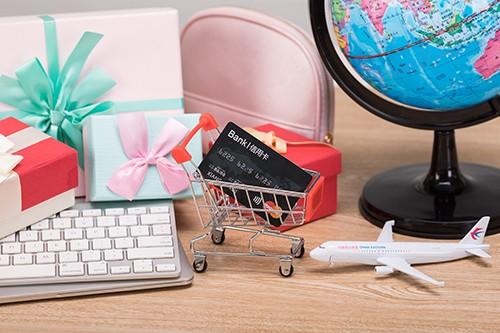 境外消费对信用卡有什么好处?有助于信用卡提额