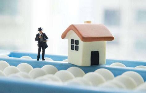 [贷款买房原则]贷款买房应该坚持的原则有哪些你知道吗