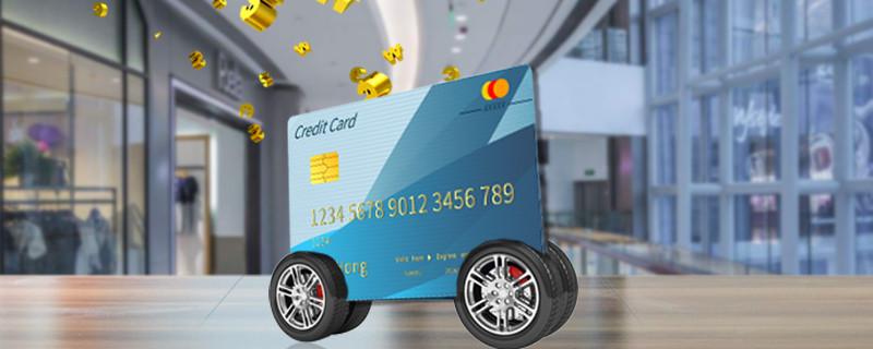 代还信用卡app有哪些?