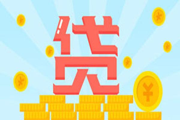 东方金融贷款可靠吗?东方金融相关介绍?
