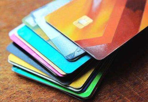 2019中国银行信用卡提额办法是什么?千万不要申请中行临额!