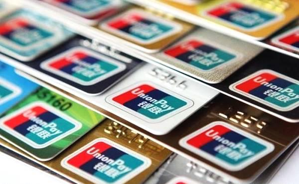 """银行瞄准高资产客户 推出""""邀请制""""信用卡"""