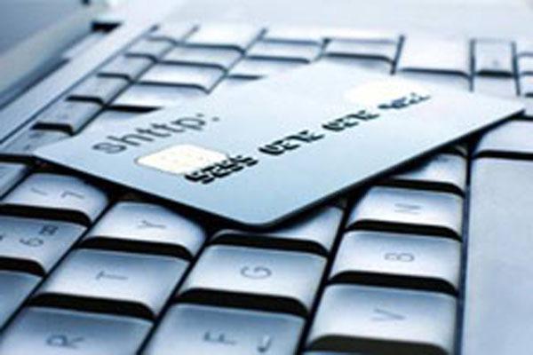 中小企业抵押类贷款,贷款条件和类型有哪些