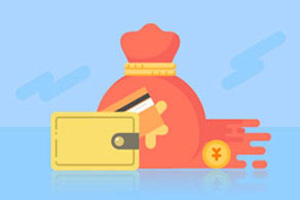 十大最容易贷款的app,怎样判断网贷是否安全?