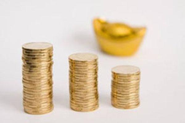 想办理大额贷款,先看你条件达到了没