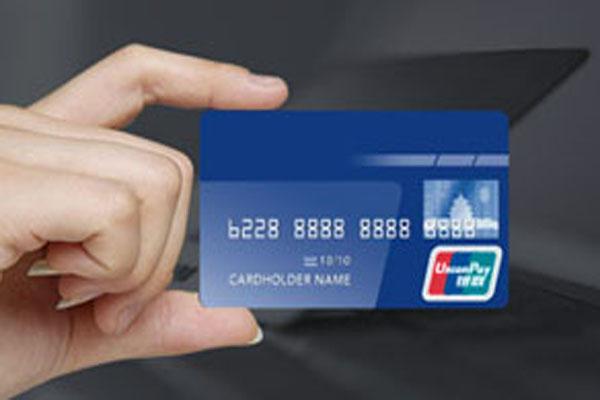 银行贷款申请成功,但是4个月了没有放款为什么