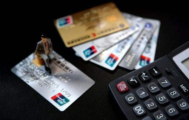 这几类人群极难下信用卡,看看有你吗?