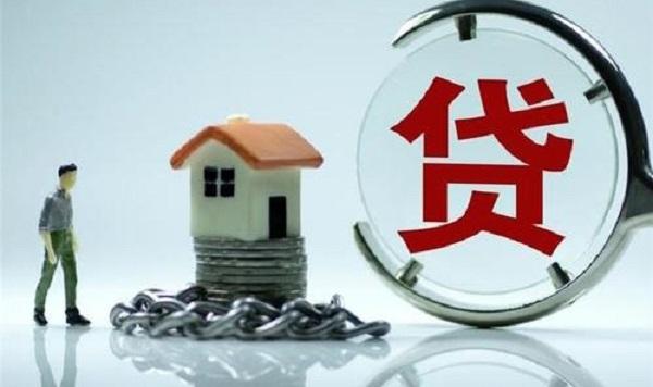 买房贷款须知这些注意事项:每一点都要引起重视!
