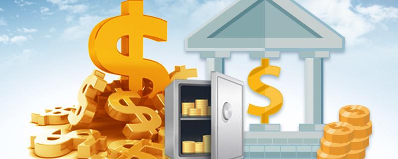 安逸花二次贷在哪贷?
