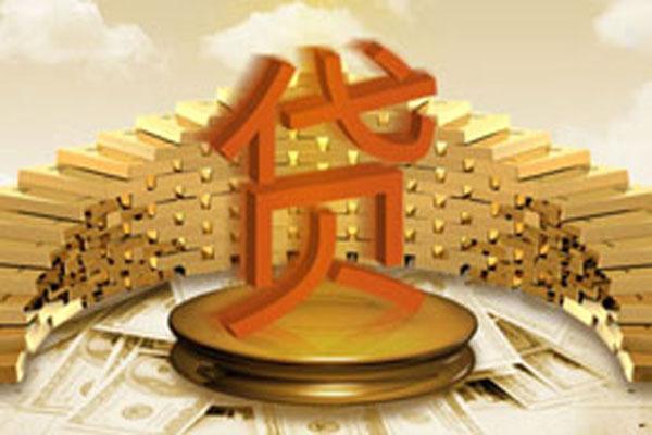 二手房抵押后多久能够放款,二手房抵押贷款流程是什么