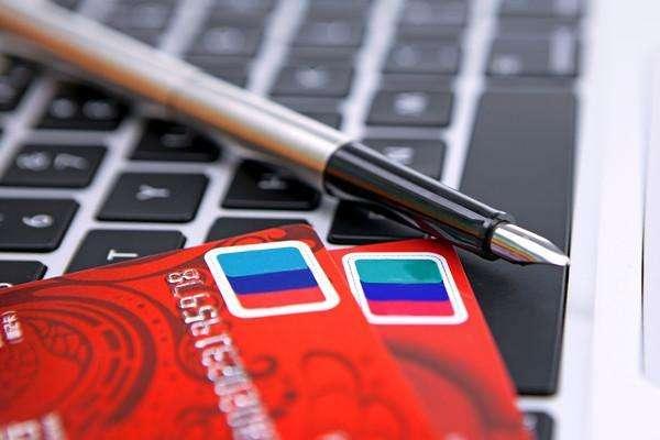 老年人办理信用卡被拒,如何破解?