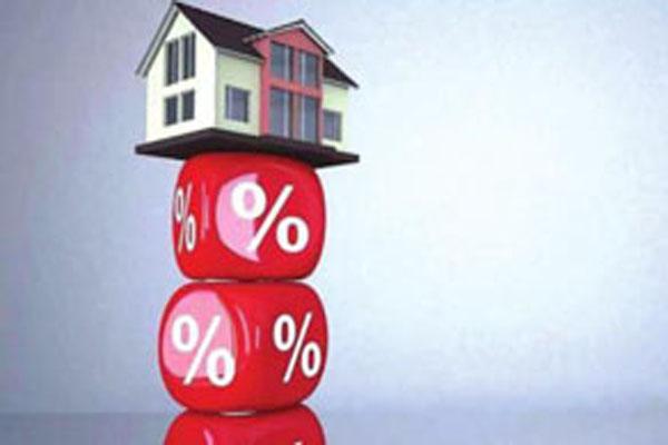 公积金贷款买房的好处,公积金贷款置业的好处是什么