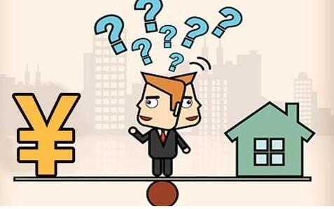 [无抵押贷款]办理无抵押贷款应该要怎么选择银行