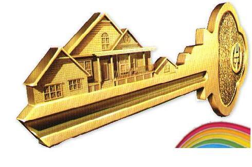 [贷款公司]正规的贷款公司对贷款人有哪几个要求
