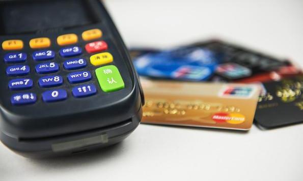 在同一家银行申请了多张信用卡,这样好吗?