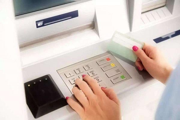 信用卡止付是黑名单吗及解除办法介绍!具体问题还得具体分析!