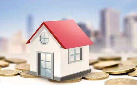 [贷款买房年限]影响贷款买房年限的重要因素有哪些