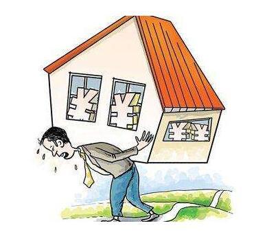 [房屋抵押贷款缺点]房屋抵押贷款你不得不知道的几个缺点