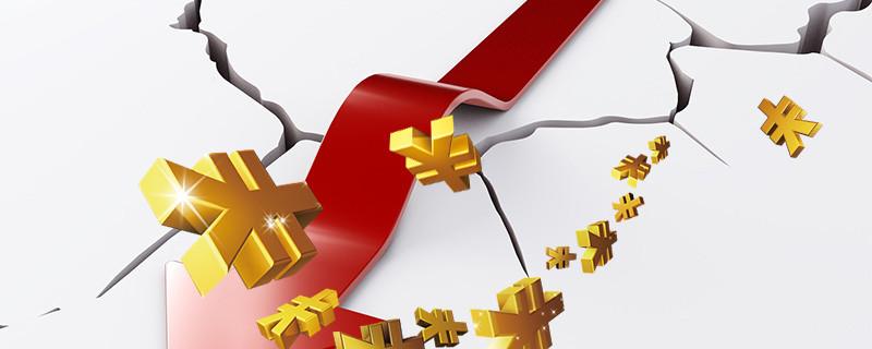来分期借款未定义错误什么意思?