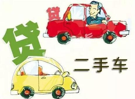 [二手车贷款]你知道二手车贷款的注意事项有哪些吗